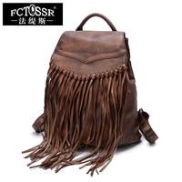 Натуральный кожаный рюкзак для женщин Дорожные сумки 2019 FCTOSSR ручной работы натуральная кожа леди школьные ранцы ретро Back Pack Женский сумки