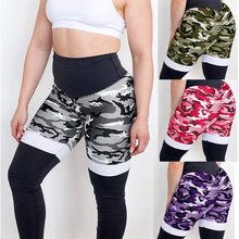Женская мода Сексуальный камуфляж с высокой талией Леггинсы Брюки Плиссированные спортивные брюки