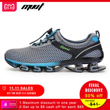 73255a14e Супер крутая дышащая обувь для бега мужские кроссовки с отскоком летняя  уличная спортивная обувь для тренировок