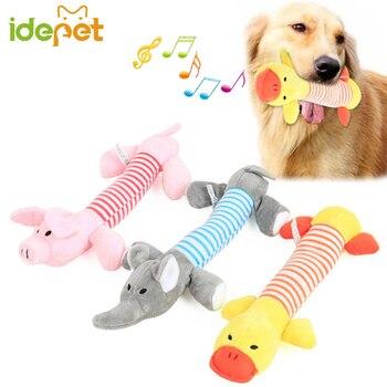 Duck/Pig/Elephant Stuffed Durable Chew Dolls