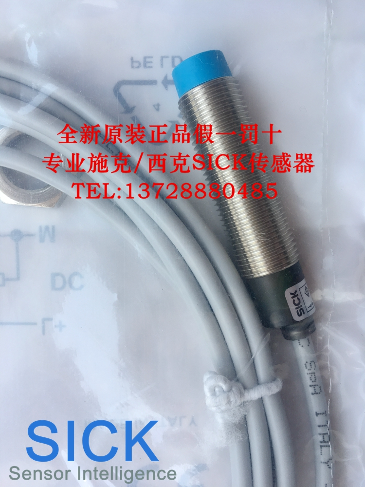 IM12-04NPS-ZW1  Photoelectric Switch gibson seg 700ml brite wires nps wound 011 050