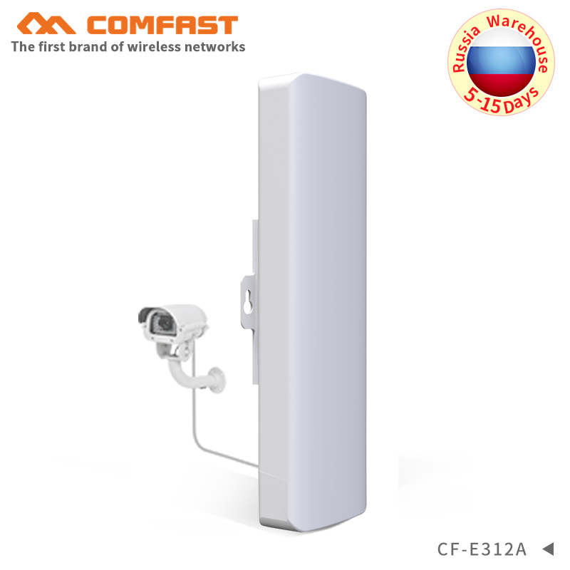 3KM 300Mbps 5Ghz high power Wireless Outdoor CPE bridge & wifi repeater amplifier booster with 14dBi antenna Nanostation Router3KM 300Mbps 5Ghz high power Wireless Outdoor CPE bridge & wifi repeater amplifier booster with 14dBi antenna Nanostation Router