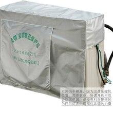 Для наружного кондиционера полу голый 200D ткань Оксфорд/C доказательство воды защиты Пылезащитный колпак для холодильника и снега