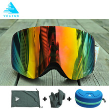 Brand Ski Goggles With Case Double Lens UV400 Anti-fog Skiing Eyewear Snow Glasses Skiing Men Women Snowboard Goggles