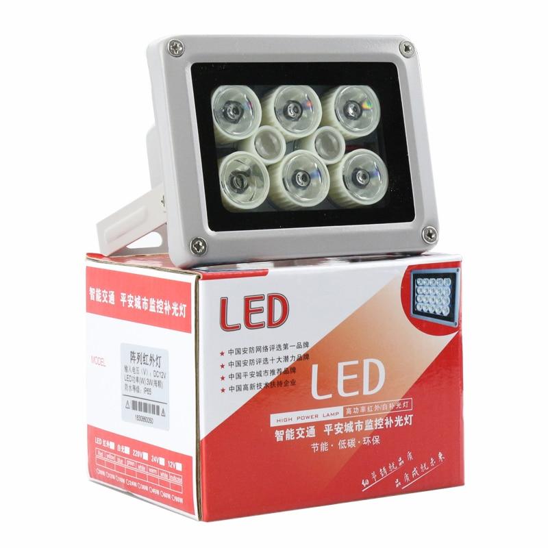 imágenes para Impermeable Cámara de Vigilancia 850nm 8 unids Arsenal IR LED iluminador Lámpara Lámpara de Infrarrojos de visión Nocturna Envío Gratis