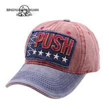 Brand Casual Bone Baseball Cap Vintage Gorra Snapback Men Women Dad Hat Casquette Homme Washed Cotton Pattern