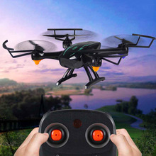 Mini Quadcopter Headless Drone Remote Control Fixed Height Flying Outdoor Toy Drone FJ88