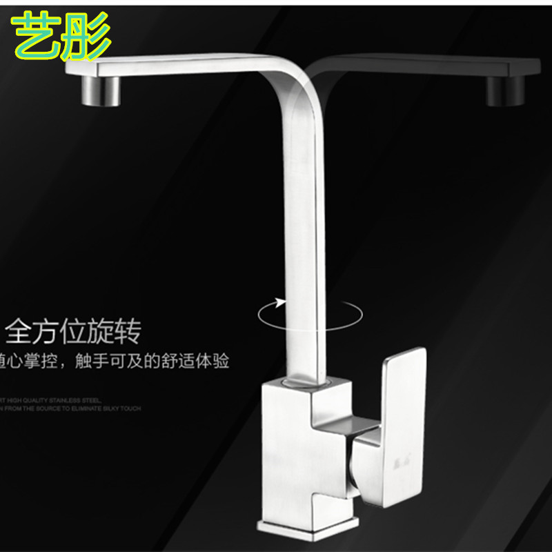 Square 304 stainless steel kitchen sink faucet with single handle kitchen mixer tap Lead Free Kitchen Faucet 1020 double bowl stainless steel kitchen sink with faucet tap evier fregadero de la cocina disipador lavello della cucina spoelbak ke
