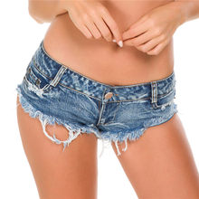 Nieuwe Mode Sexy Jean Shorts Vrouwen Super Mini Booty Denim Hot Shorts Casual Vintage Dames Club Party Korte Jeans Feminino(China)