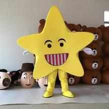 Желтый маскарадный костюм звезды для взрослых на Рождество Хэллоуин