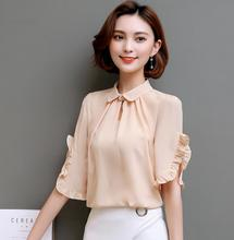 Korean Vintage Plus Size Chiffon Blouse 2017 Fashion Solid Butterfly Sleeve Shirt Women Tops Sexy Sweet White Blue Pink Blouses