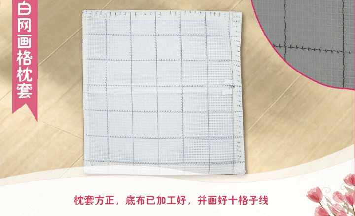 Мультфильм защелки крюк наборы подушек coverhand ремесло вышивка DIY Вязание ручной работы Рукоделие принадлежности