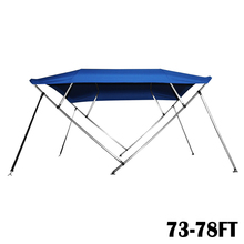 "Mayitr Navy Blue Boat Cover 4 Bow 54"" High 8"" L x 73""-78"" W Rear Poles Outdoor Tool"