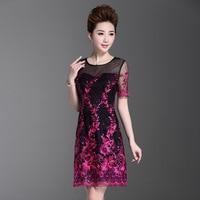 High Quality 2016 New Autumn Women Embroidery Dress Elegant O Neck Sequin Party Dresses Vestidos Plus