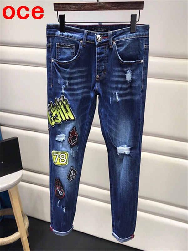 F.N.JACK Men Jeans Cool Skinny Stylish Ripped Men's Denim Pants Zipper Fly Street Wear Slim Fit Man Jean