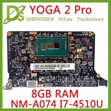 KEFU NM-A074 for Lenovo Yoga 2 Pro Laptop Motherboard 5B20G38213 VIUU3 NM-A074 I7-4500/i7-4510U CPU 8GB RAM original mothebroard(China)