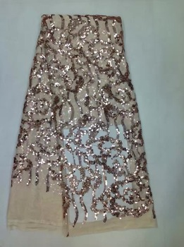 High quality african sequins lace fabric for party Hot selling french nigerian swiss voile net lace fabric with sequins K-L1111B
