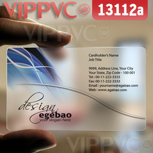 Buy translucent business cards and get free shipping on aliexpress 13112 print my own business cards matte faces translucent 036mm thickness reheart Gallery