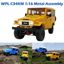 WPL 1:16 WPL C34KM KIT off-road metal chassis remote control new remote control car toy DIY tool packaging with version Z503(China)