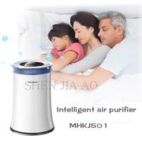 Mhkj501 지능형 공기 청정기 공기 정화 실내 추가 포름 알데히드 정수기 공기 청소 홈/사무실 220 v