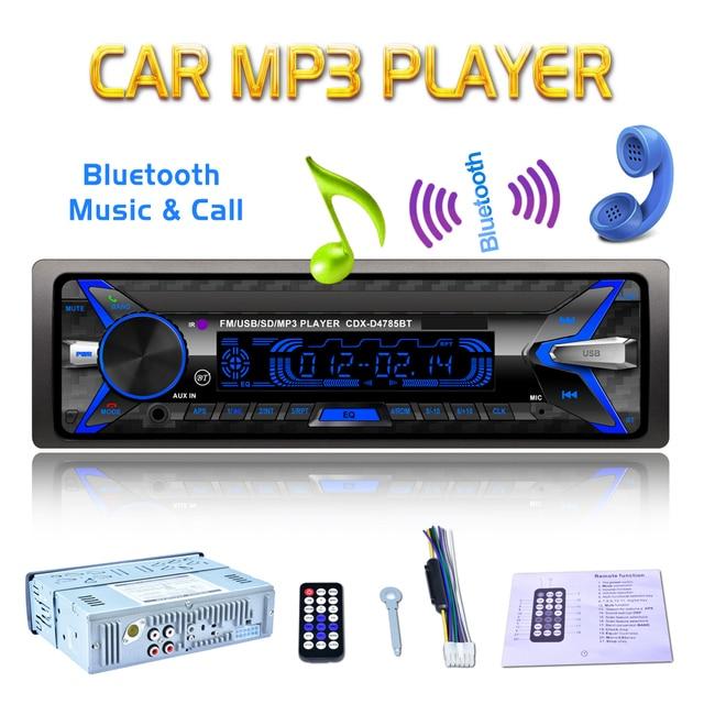 12 В 1Din автомобиля радио аудио стерео Bluetooth MP3 плеер 7 цветов, съемная Панель Поддержка SD/FM/ AUX/USB