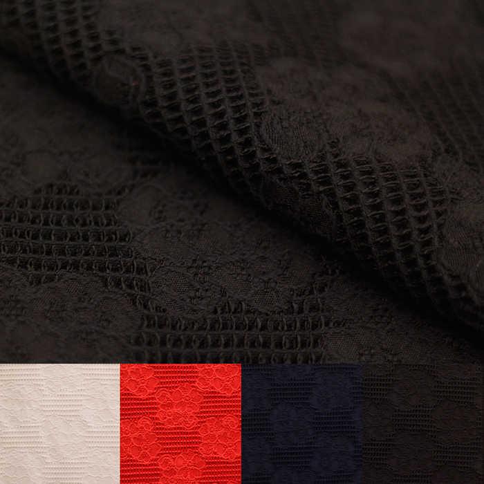Personalizado rosa tecido jacquard roupas de alta-grade côncava e convexa em relevo jaqueta de tecido trança DIY cheongsam terno saco de brocado