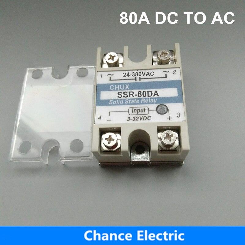 цена на SSR 80A DC To AC 3-32VDC 220v White Shell Single-phase 1PCS 5PCS 10PCS  Solid State Relay  SSR-80DA