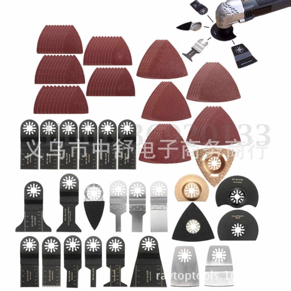 100 pcs/set Oscillating Tool Saw Blades accessories fit for Multimaster power tools as Fein Dremel etc cutting metal 10pcs jig saw blades reciprocating saw multi cutting for wood metal reciprocating saw power tools accessories rct