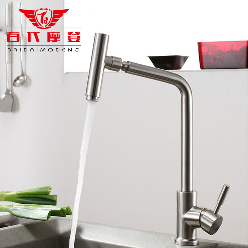 Torneira Torneira De Cozinha High End 304 Stainless Steel Rotary Kitchen Faucet Hot And Cold Lead Free Drawing Wash Basin Sink super high quality 304 stainless steel hot and cold no lead brushed basin safe sink kitchen faucet with german technology
