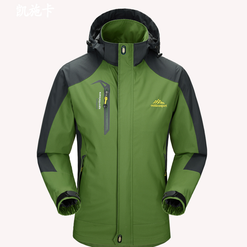 Compare Prices on Green Waterproof Jackets- Online Shopping/Buy ...