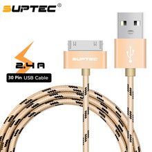 SUPTEC for iPhone 4 4s 3GS 3G iPad 1 2 3 iPod Nano touch 30 Pin USB Cable Fast Charging Original Charger Adapter Data Sync Cord
