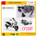 CFMOTO  Motorcycle Key Switch Ignition key lock CF MOTO part CF250T scooter accessories free shipping