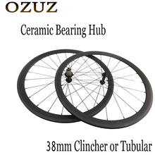 OZUZ 38mm Clincher Tubular Road Bike Wheelset Powerway R13 Ceramic Bearing Hubs Wheels with 494 CNspokes Carbon Bicycle Wheels