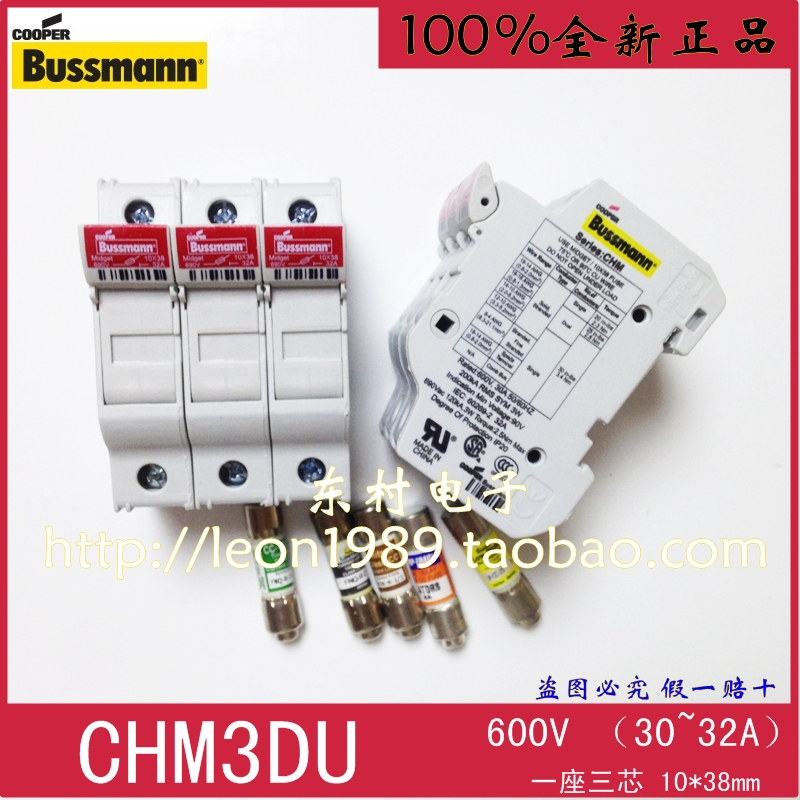 цена на [SA]Eaton Bussmann fuse holder CHM3DU CHM fuse holder 10 & times; 38mm 32A 600V--3PCS/LOT