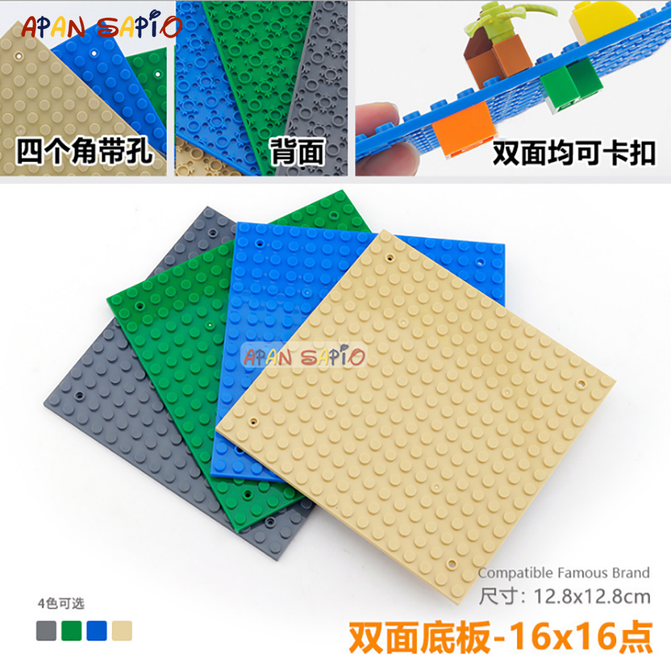 DIY Blocks Mini Building Blocks Brick Toys 16x16 1pcs/lot Educational Blocks Toys For Children Compatible LegoeING