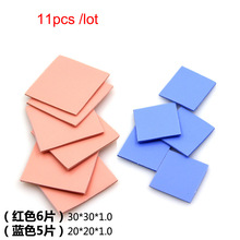 NOVFIX 11pcs/lot 30*30*1MM Thermal Pad GPU CPU Heatsink Cooling Conductive Silicone