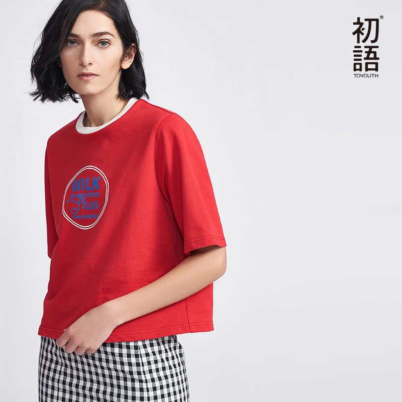 Toyouth Crop Tops Casual Half Sleeve Women Letter Printed T Shirt 2018 Summer T-shirts Fashion Hit Color Loose Tee Shirt Femme