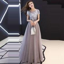 Evening Dresses Sexy O-neck  Zipper Robe De Soiree Short Sleeve Women Party Dress 2019 Long Plus Size Sequin Prom E582