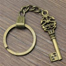 Women Jewelry Gift Key Chain New Vintage Metal Chains Antique Bronze 48x14mm Retro Charm Rings