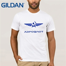 GILDAN Fashion Hot sale Aeroflot Airlines Vintage Retro Russia CCCP USSR Soviet T Shirt Distressed Tee shirt