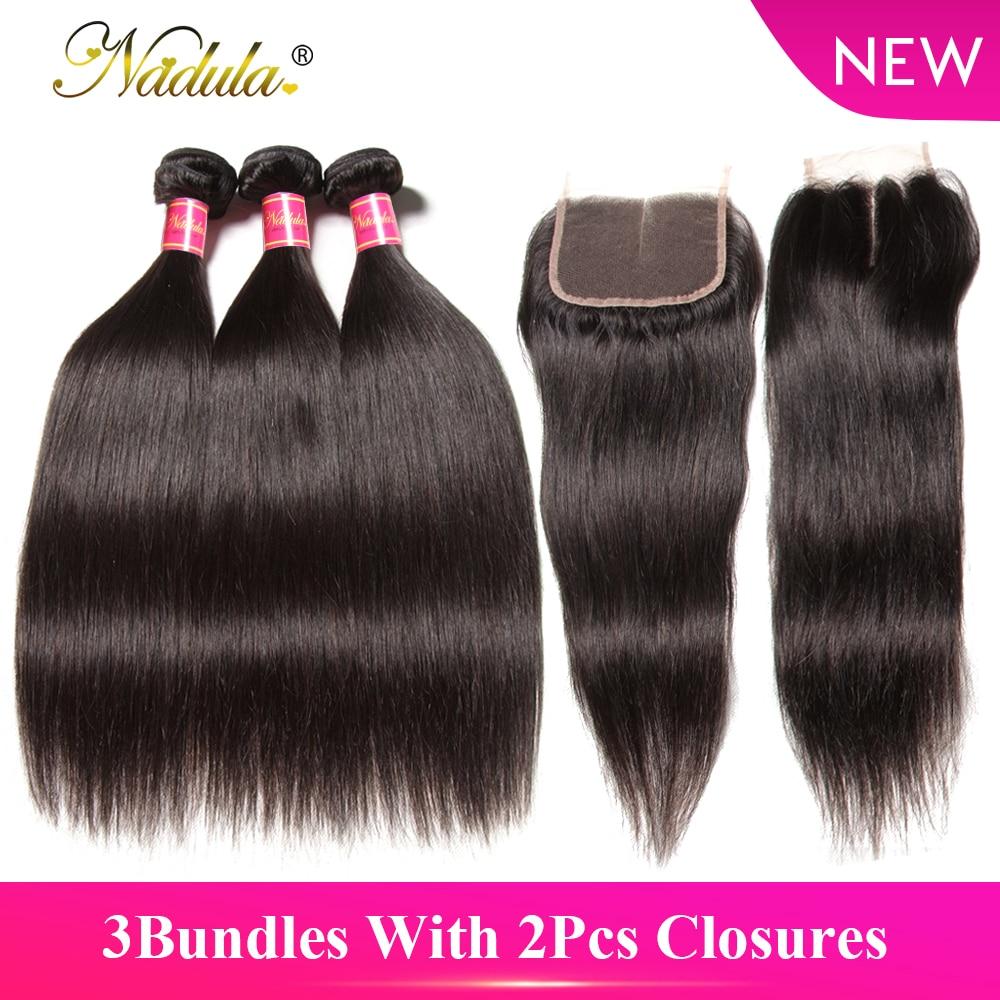 Nadula Hair 3 Bundles With 2Pcs Closures Brazilian Straight Hair Bundles With Closure 100% Remy Human Hair Bundles With Closure