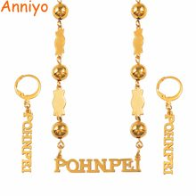 Anniyo Pohnpei Island Federated States of Micronesia Beads Necklace Earrings Jewelry Sets for Womens Ponape Gifts #057721(China)