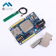 Wireless Module A7 GSM GPRS GPS 3 In 1 Module Shield DC 5-9V for Arduino STM32 51MCU Support Voice Short Message Universal
