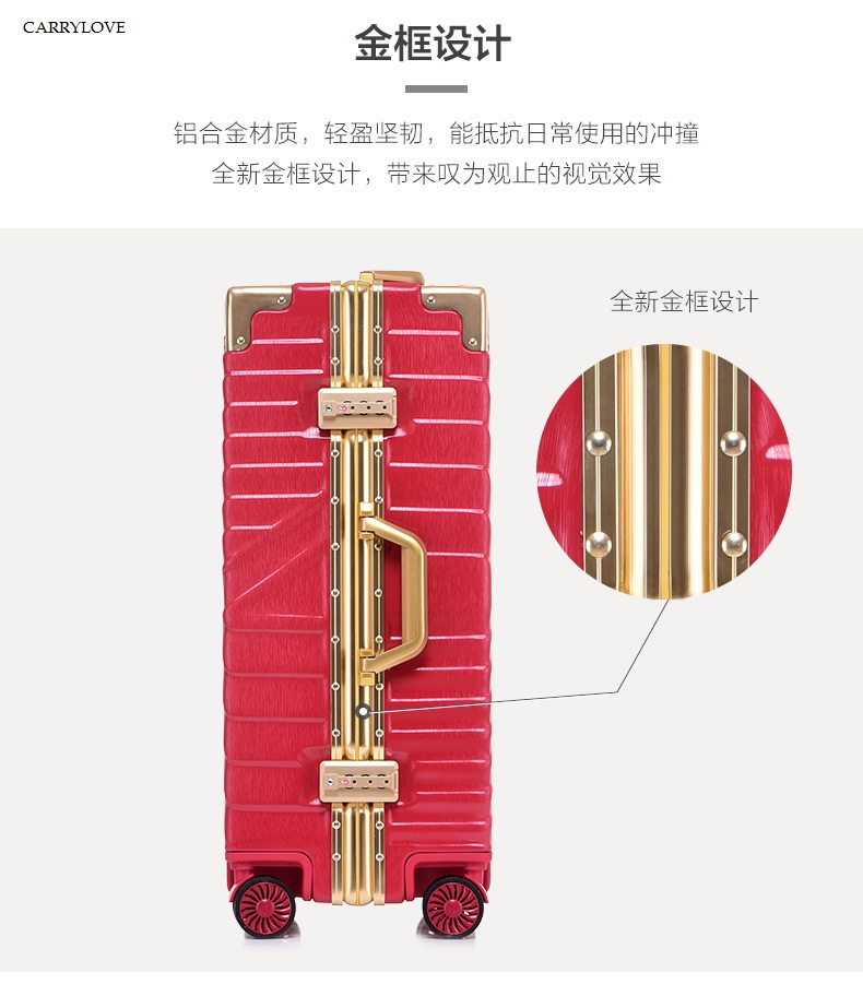 CARRYLOVE Retro Style series 20/24/26/28inch size Aluminum frame PC Rolling Luggage Spinner brand Travel Suitcase
