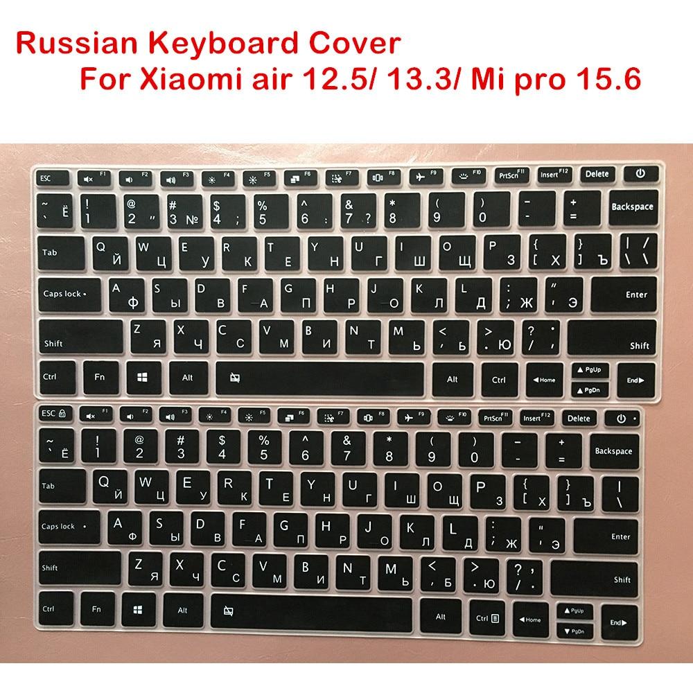 Russian Silicone Keyboard Cover For Xiaomi Mi Air 12.5 13.3 Inch Mibook Pro 15.6