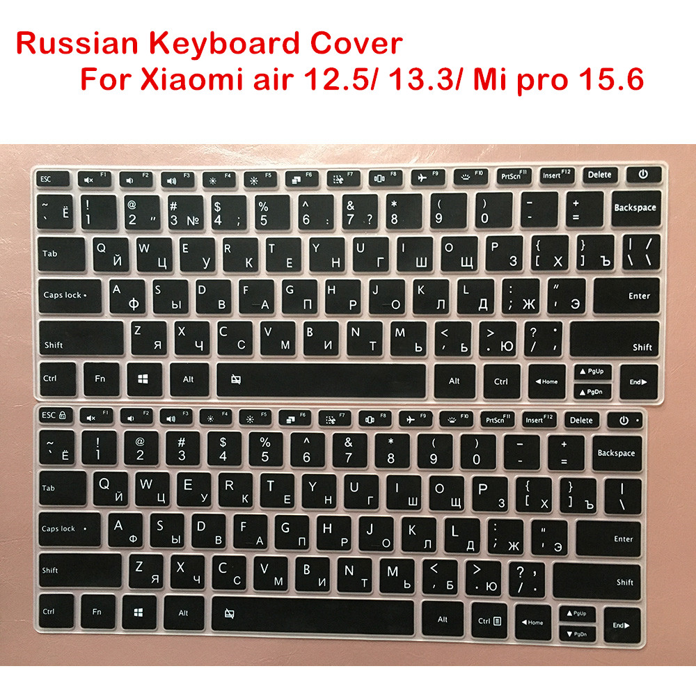 Russian Silicone Keyboard Cover For <font><b>Xiaomi</b></font> <font><b>Mi</b></font> Air 12.5 13.3 Inch Mibook <font><b>Pro</b></font> Game <font><b>15.6</b></font> Laptop <font><b>Notebook</b></font> Protector film 13 15 image