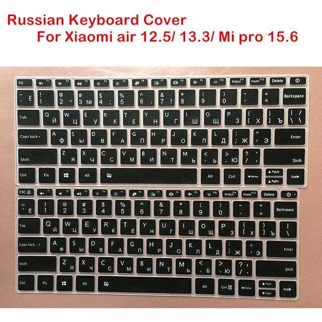 Русский силиконовый чехол для Xiaomi mi Air 12,5 13,3 дюймов mi book Pro 15,6 ноутбука Тетрадь кожи протектор фильм 13 15
