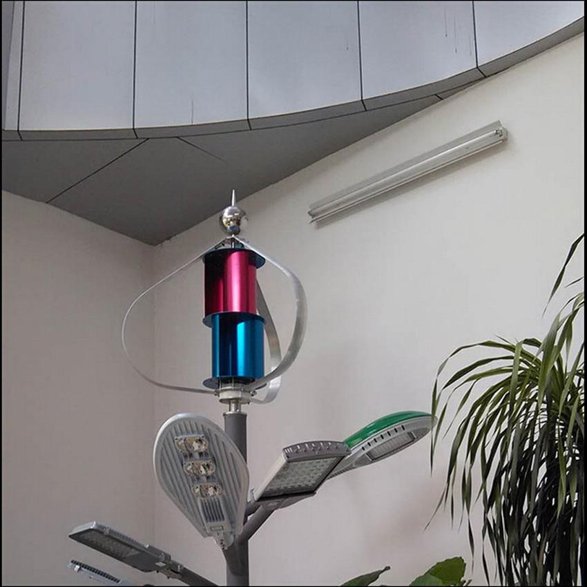 N-300S Max. puissance 310 W axe Vertical éolienne générateur 12 V/24 V petits générateurs d'énergie éolienne 1 pc - 3