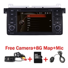 Factory Price 1 Din Car DVD Player for BMW E46 M3 With GPS Bluetooth Radio RDS USB Steering wheel Canbus Free Map+Camera MIC