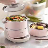 4L 3 Layers Electric Food Steamer Hot Pot Stainless Steel Soup Porridge Pot Vegetable Meat Heating Cooker Kitchen Tools 220V